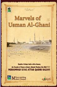 Marvels of Hazrat Usman Ghani (ra) (English ebook)