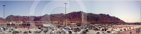 Valley of Uhud