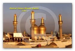 Roza-e-Imam Musa Kazim (A.S) and Imam Mohammad Taqi (A.S) - Kazmain, in Iraq