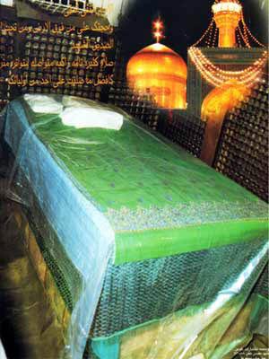 Hazrat Imam Ali Raza (ra)