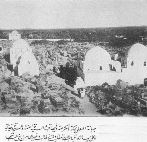 Jannat-ul-Bakee