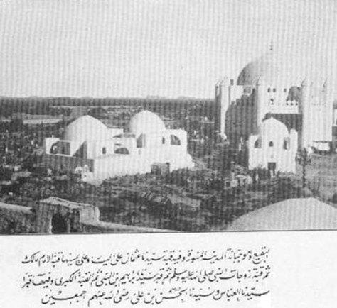 Janat-tul-Bakee before demolition from wahabi illegitimate state in Hijaz e Muqadasa
