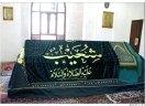 Hazrat Shoaib Alehisalam