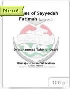 Virtus-Syeda-Fatima (ra) (english,ebook)