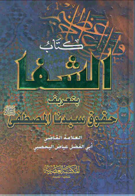 AshifaA5