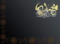 1024x762 wallpaper calligraphic