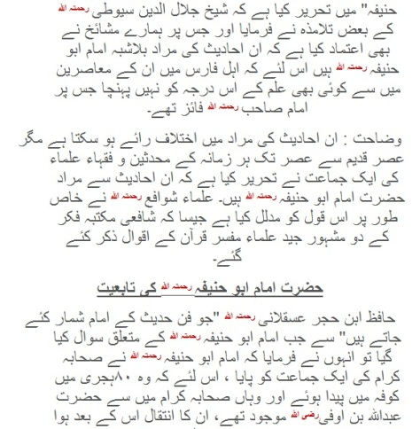science and islam essay Science vs religion essay science vs religion essay science and religion: our attitudes today are tomorrow's future 3013 words  islam, science, and evolution.