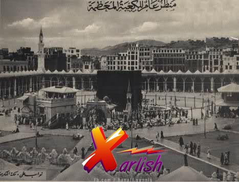 Kaba in old days. The simple and the beautiful