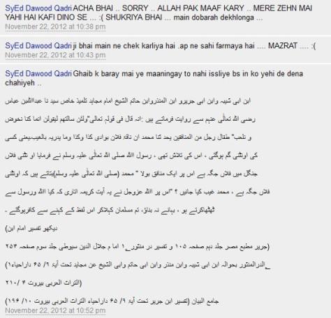 Ashampoo_Snap_2012.12.17_01h30m31s_020_