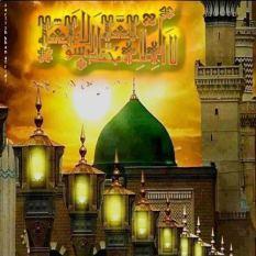 First Kalima La-ilaaha-il-Allahu-Muhammadur-Rasool