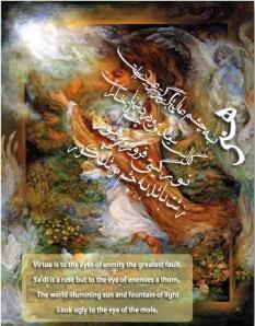 FROM HAZRAT SHEIKH SAADI (RA) s GULISTAN E SAADI S