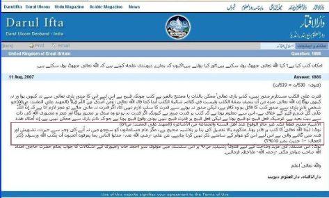 Official Fatwa on Deoband on imkan al kidhb. Shameless deobandis