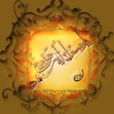 My Islamic and digital works + different forms of - 194438104023278