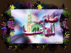 Words Tala-al-baddro-aleina Famous Nashid Calligra