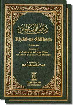 H04-Riyad-us-Saliheen