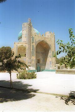 Green Masjid