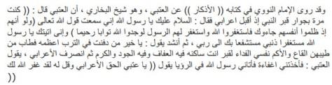 Capture_2013.04.19_08