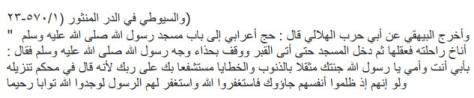 Capture_2013.04.19_09