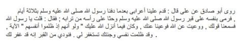 Capture_2013.04.19_10