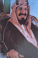 King Abdul Aziz bin Abdul Rahman Al-Saud