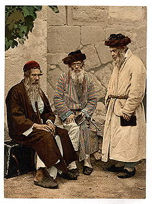 220px-Jews_in_Jerusalem_1890s