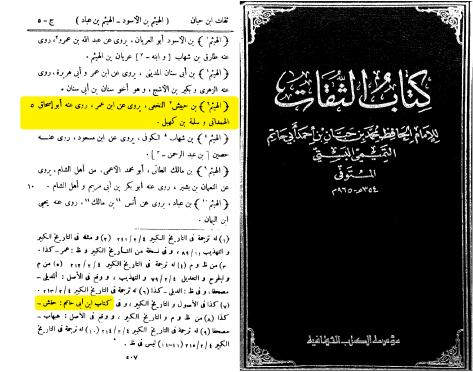 AL-HISHAM BIN HANASH rah-3