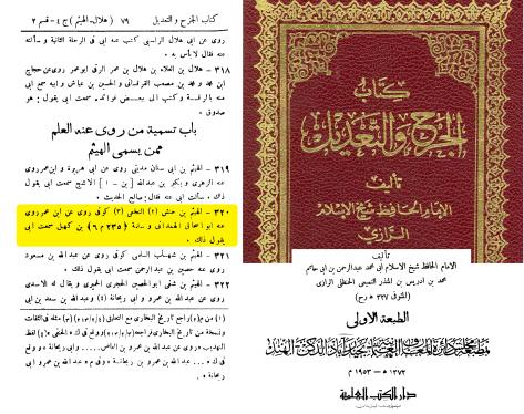 AL-HISHAM BIN HANSH-2 rah