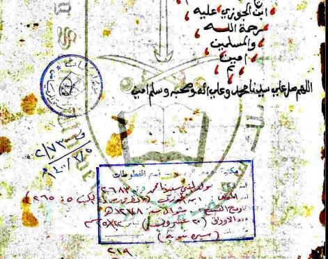 Research Study of Mawlidun Nabi From Quran/Hadith/SalafSaliheen