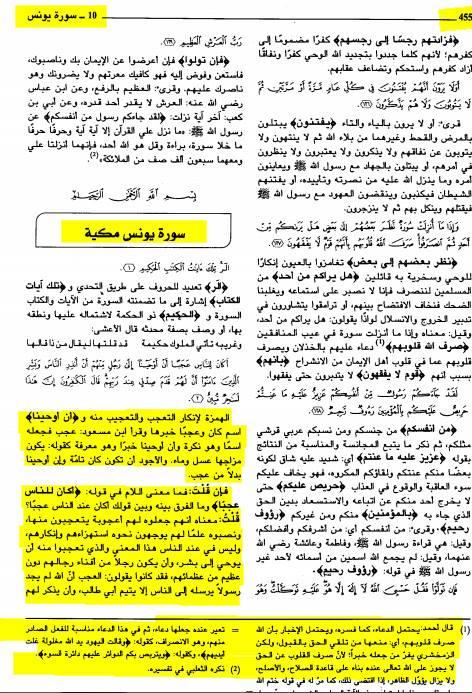 Kashaf 2