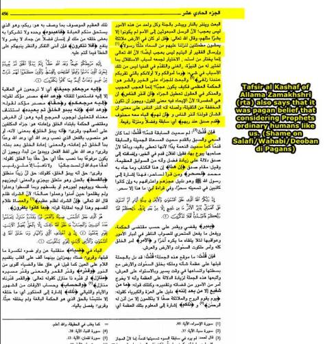 Kashaf 3