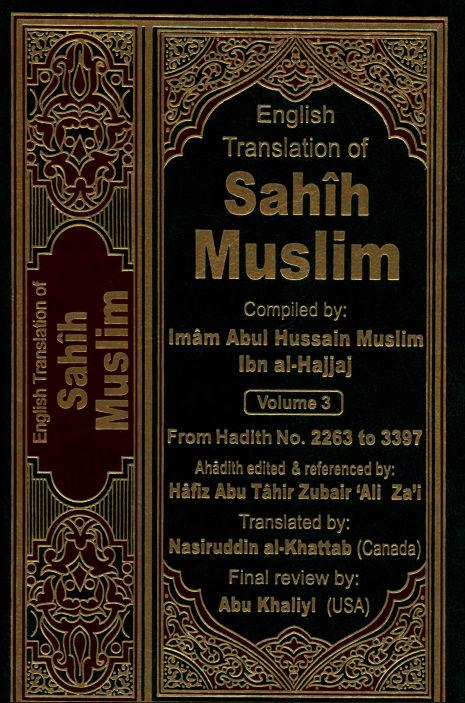 Sahih Muslim vol 3 a