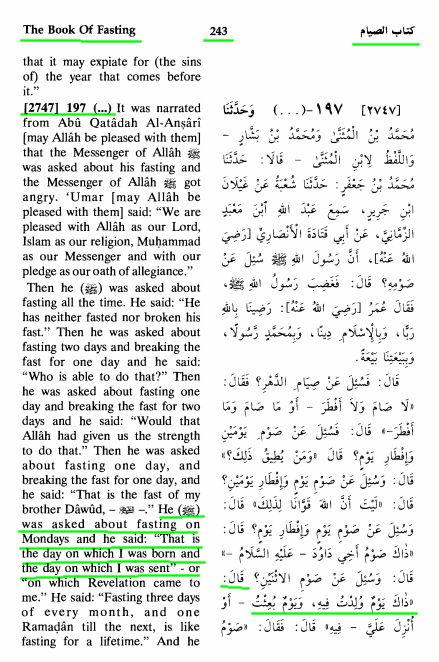 Sahih Muslim vol 3 b
