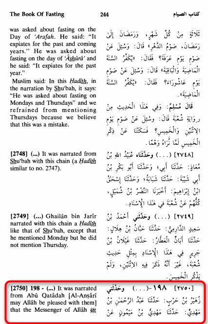 Sahih Muslim vol 3 c