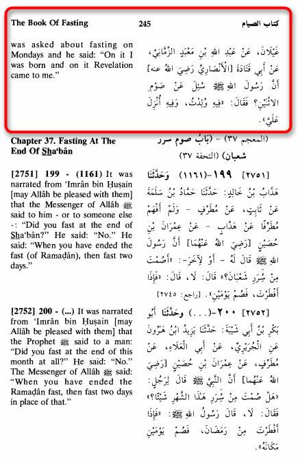 Sahih Muslim vol 3 d