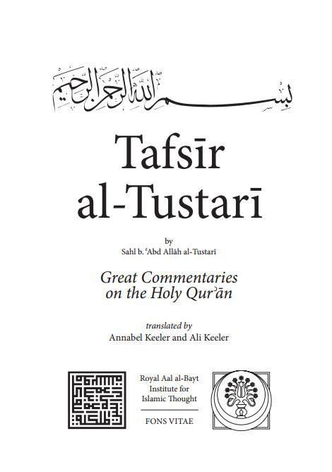 Tafsir e Tustri 2 clearly shows the prestigious status of Rasool Allah alehisalam in refutation to the Mushrikeens view as you can read in other urdu translations for ease