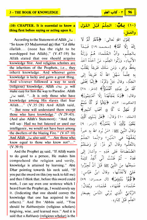 Sahih Bukhari Kitab al Ilm.Proof of Taqleed