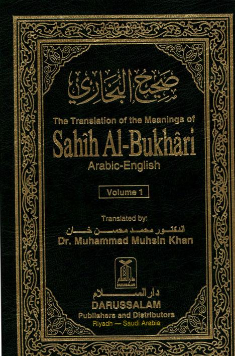 Sahih Bukhari Kitab al Ilm.Proof of Taqleed