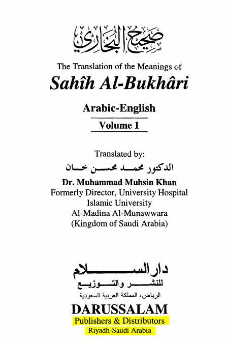 Wahabi Publication