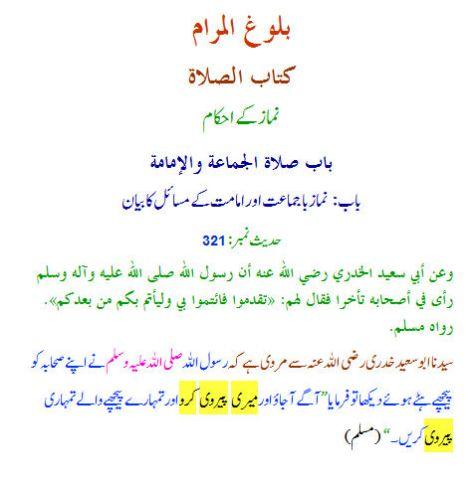 Ashampoo_Snap_2014.02.08_17h12m43s_005_