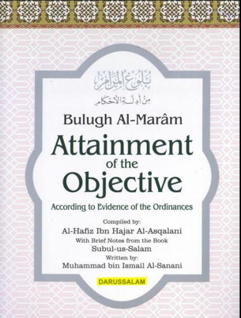 Baloogh al Maram