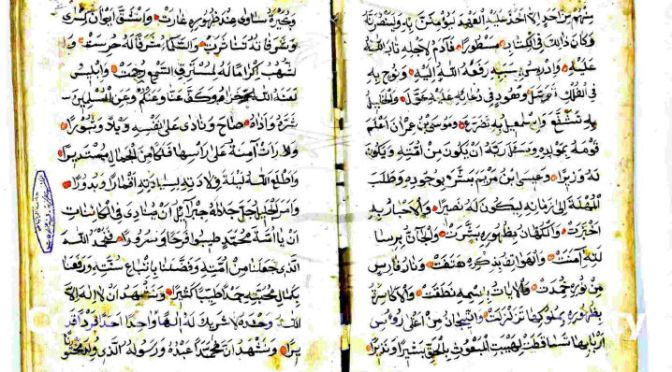 Rare Manuscript of Imam Ibn al Jawzi on Mawlid