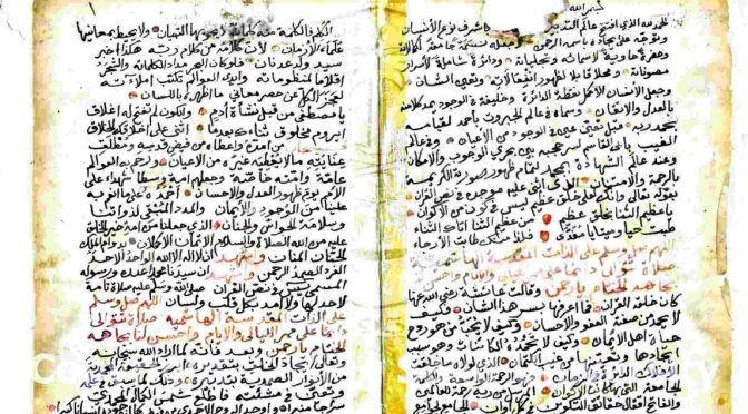 Collections: Rare Manuscripts & Books on Mawlid