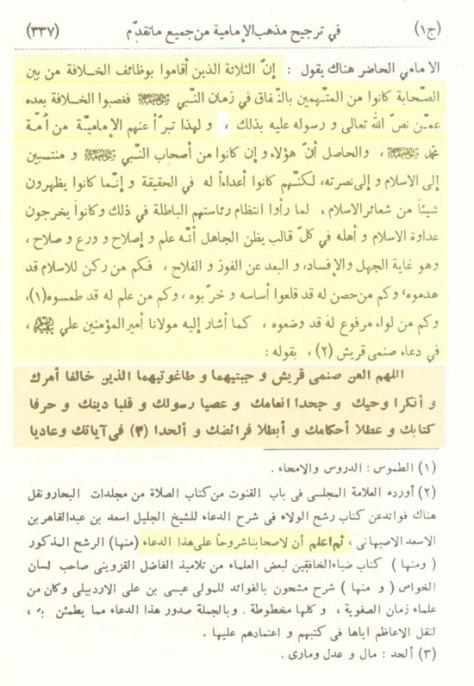 e7qaq-el7q-elmr3shy_p337