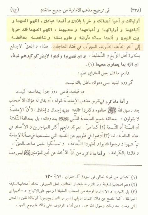 e7qaq-el7q-elmr3shy_p338