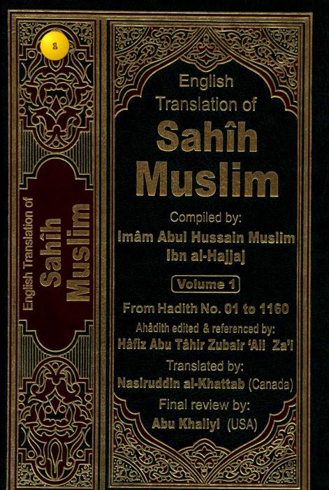 Sahih Muslim Kitabuliman chapter 22 hadith 199 a