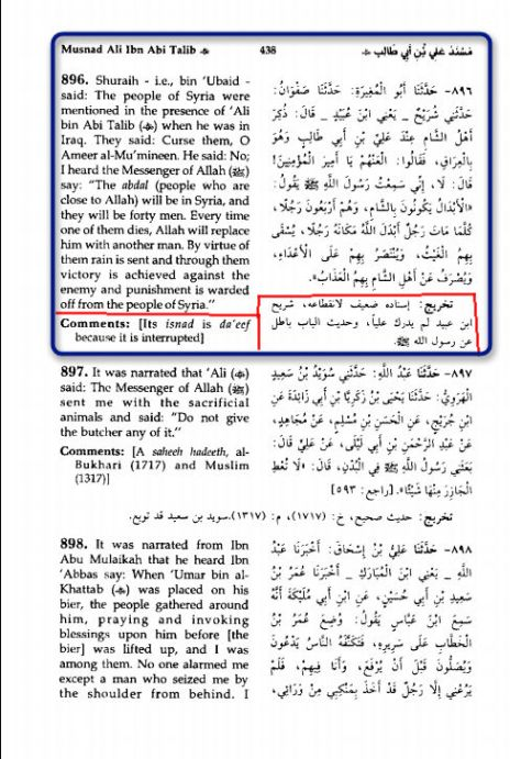 Abdal wali hadith fabri