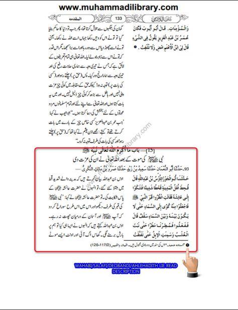 Ashampoo_Snap_2014.04.08_07h43m09s_001_Reader