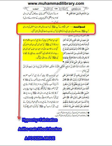Ashampoo_Snap_2014.04.08_07h44m52s_002_Reader
