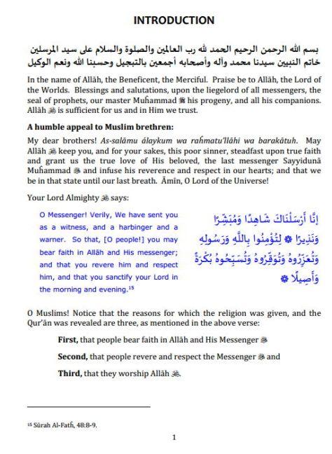 Tamheed e Iman by Sheikh Sidi Ahmed Reda Khan1