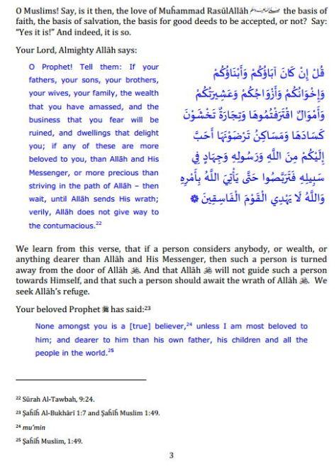 Tamheed e Iman by Sheikh Sidi Ahmed Reda Khan3
